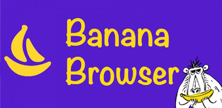 bananabrowser.jpg