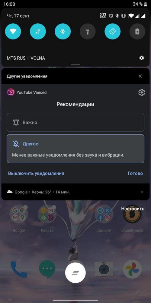 remove_ad_1-1.jpg