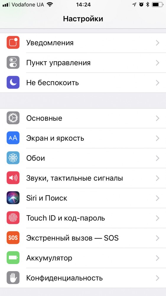 ios11-settings.jpg