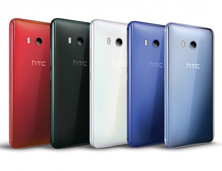htc_u11-colour.jpg