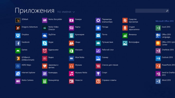 nokia-lumia-2520-apps.jpg