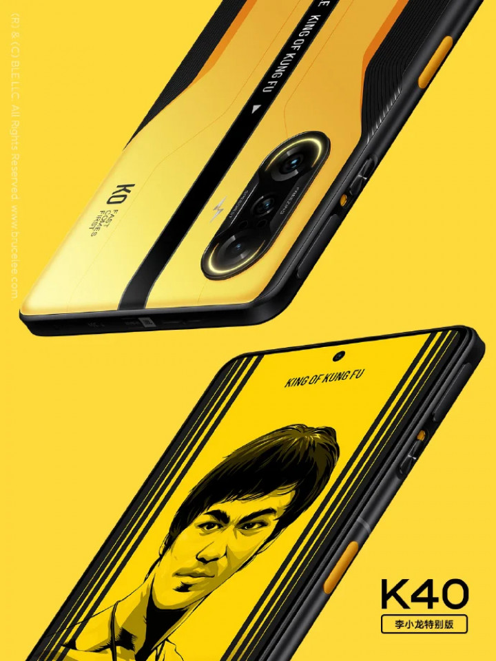 redmi-k40-game-edition-bruce-lee-edition