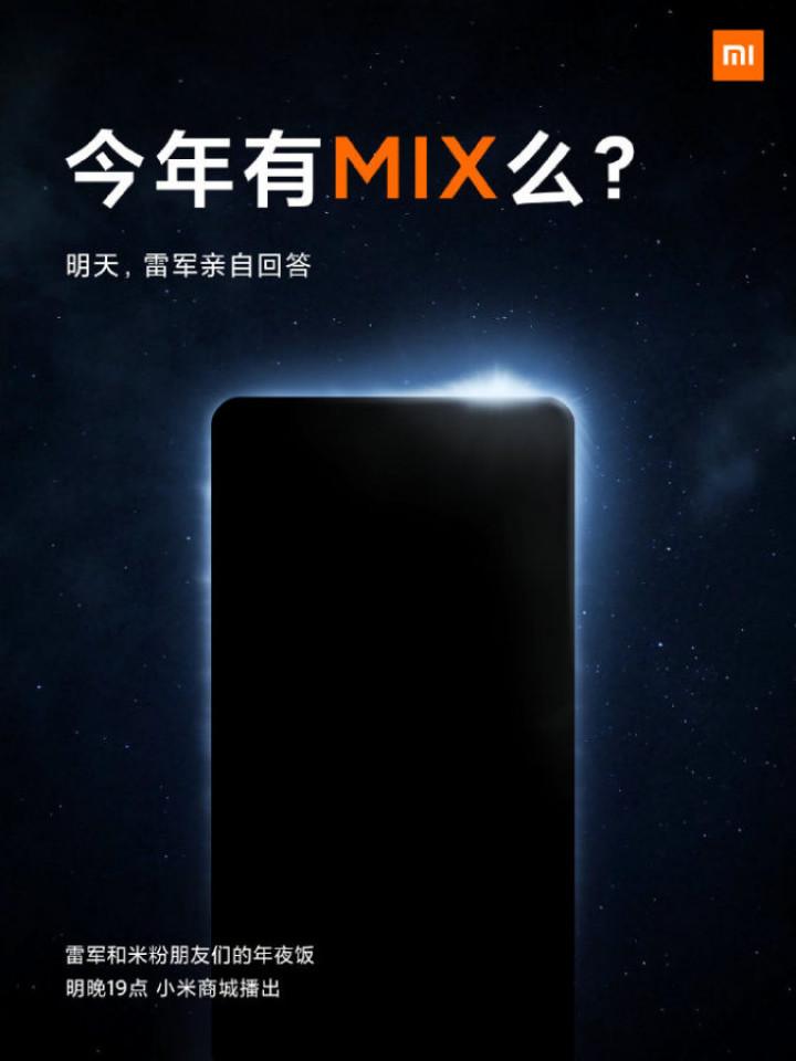 xiaomi-mi-mix-2021-weibo.jpg
