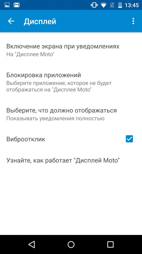 motoxforce_screenshot2.jpg