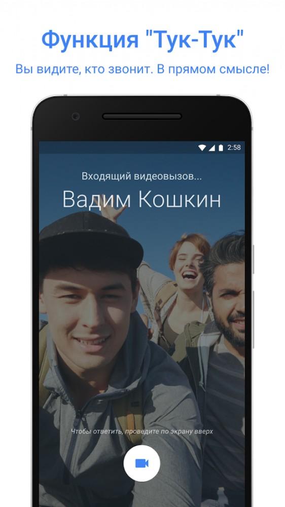 Андроид интересное на приложение
