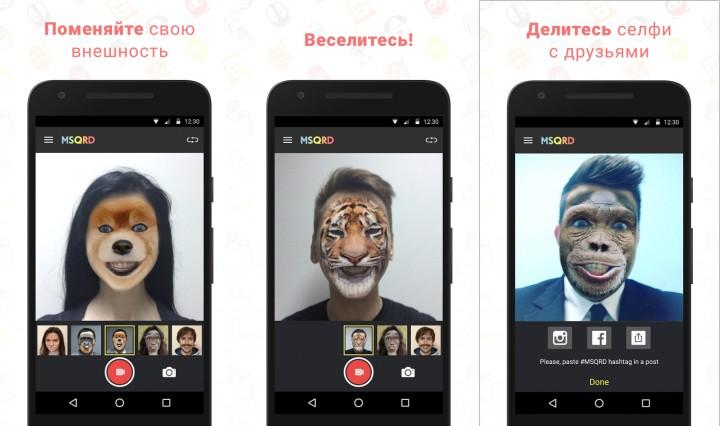 приложения для андроид 4.3 - фото 7