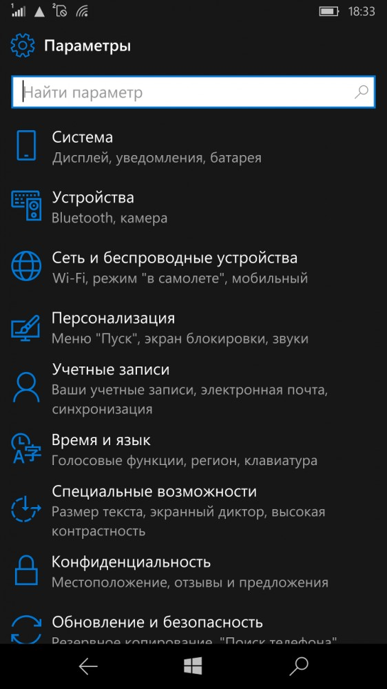 hp_elite_x3_screenchot_ui2.jpg
