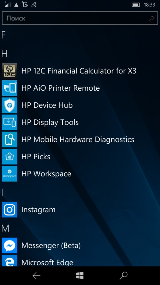 hp_elite_x3_screenchot_ui3.jpg