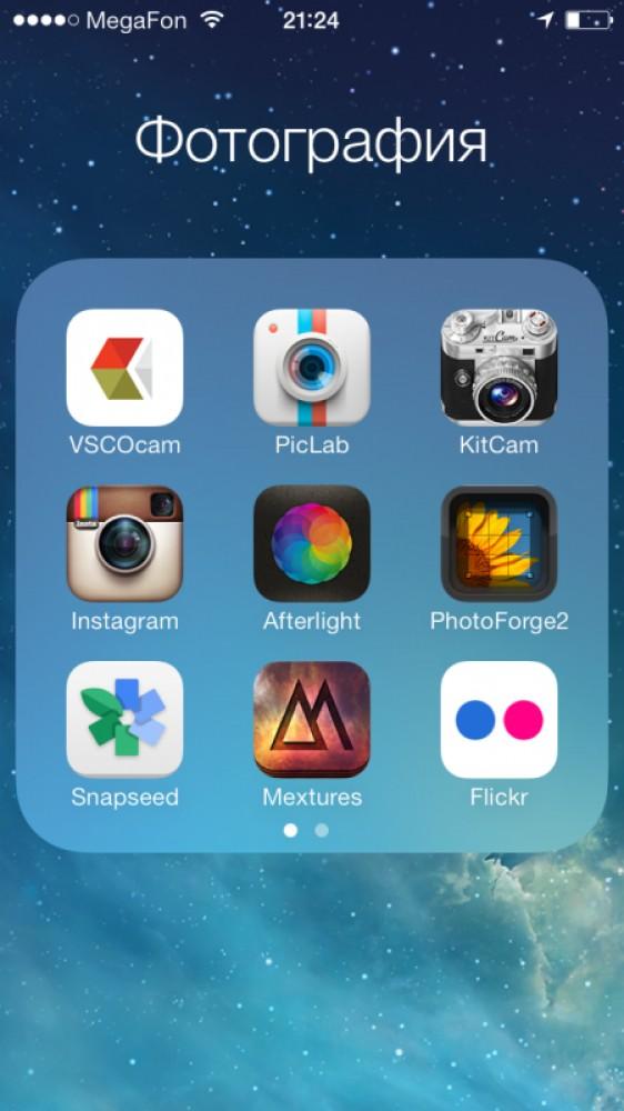 хорошие программы для обработки фото на айфон все