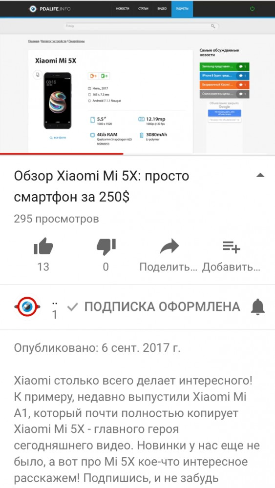 ios_yt_download-1.jpg