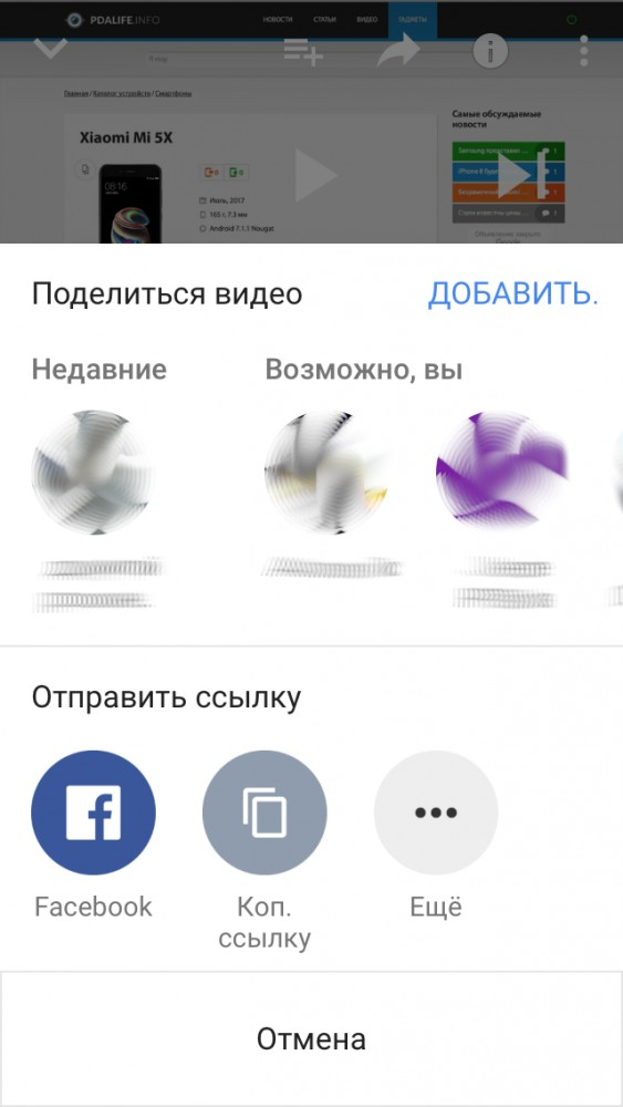 ios_yt_download-2.jpg