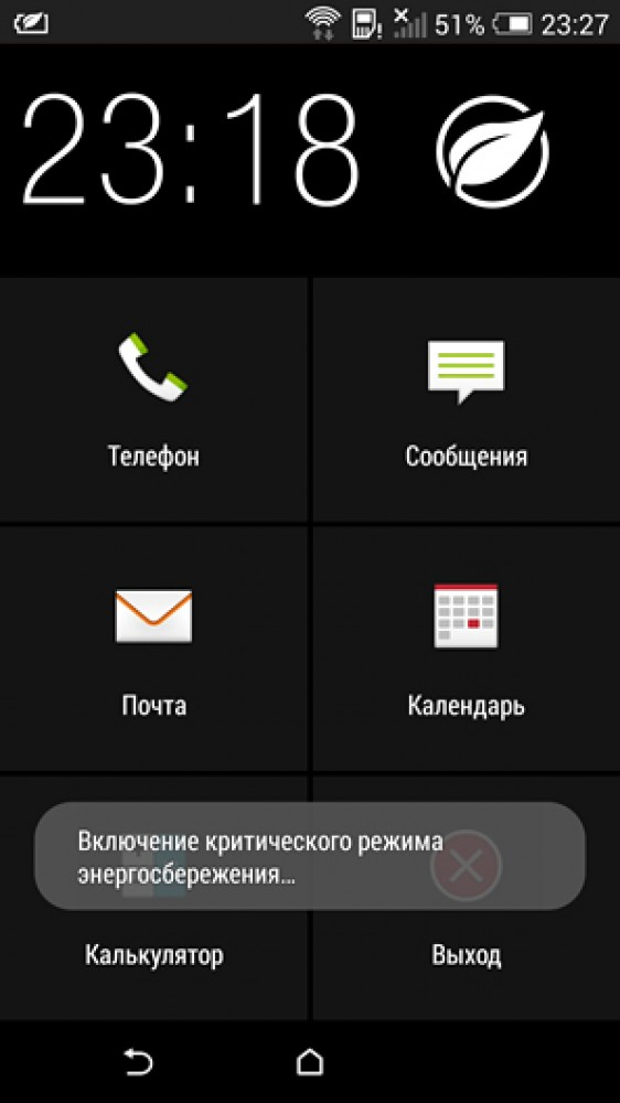 htc-one-m8-screenshots3.jpg