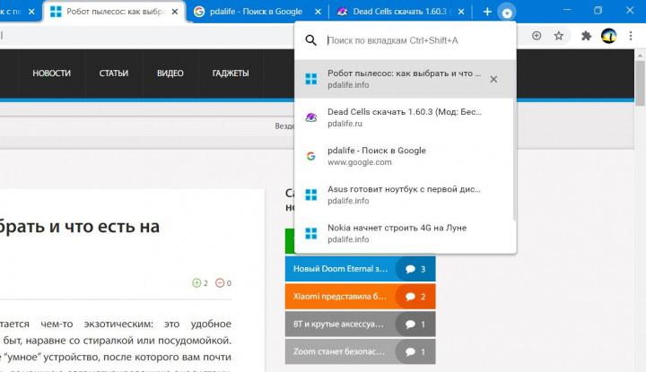 tab_search_canary_screenshot.jpg