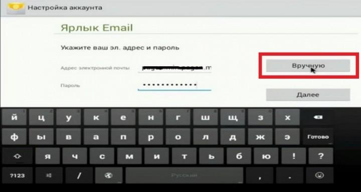 Как зайти на почту icloud если заблокирован apple id - ad