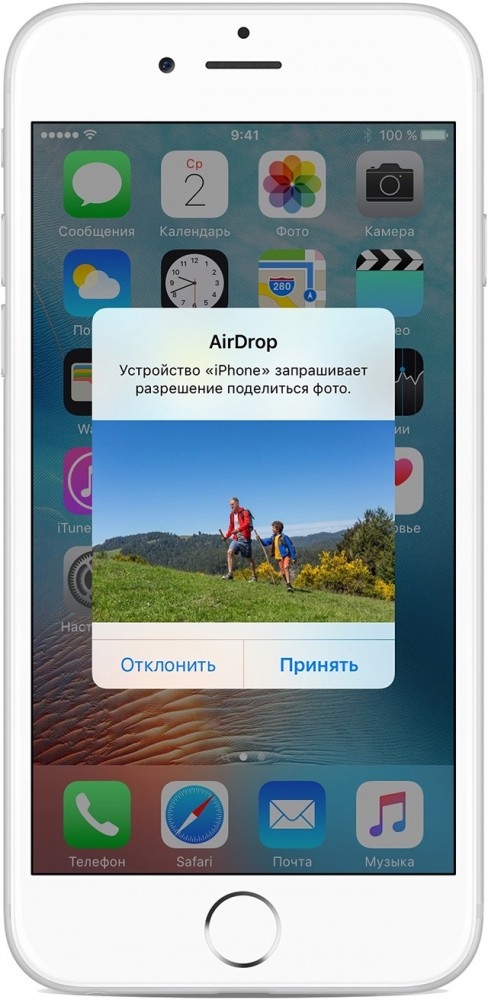 iphone6-ios9-airdrop-accept-prompt.jpg
