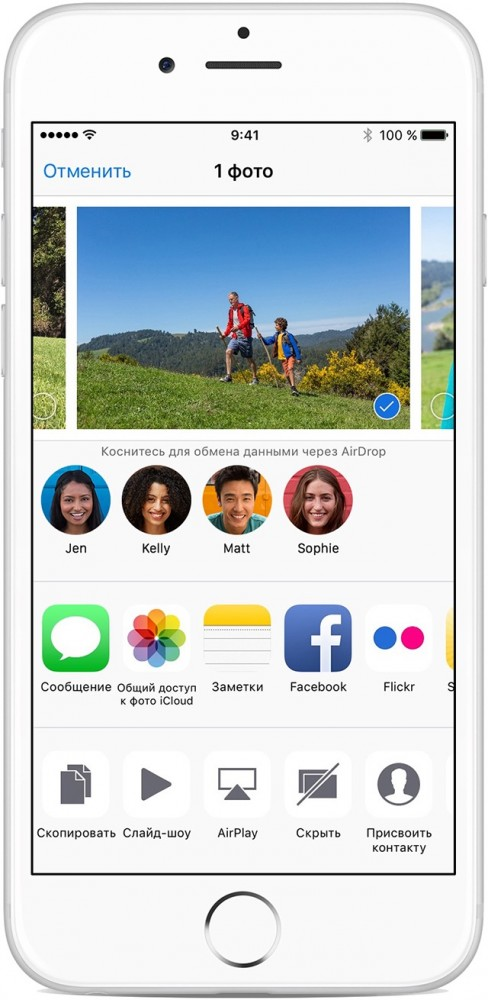 iphone6-ios9-airdrop-share-moment.jpg