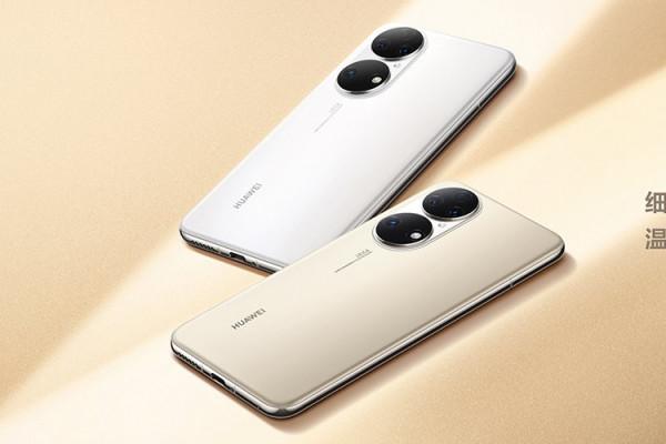 Семейство Huawei P50 представлено официально: мощные процессоры, классные камеры